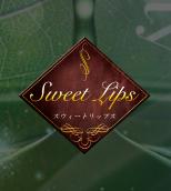 Sweet Lipsロゴ