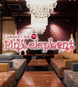 PINK ELEPHANTロゴ