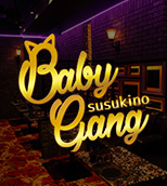 Baby Gangロゴ