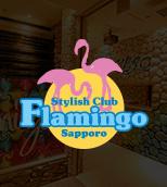 FLAMINGOロゴ