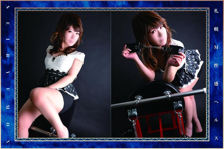 桐生セイラ